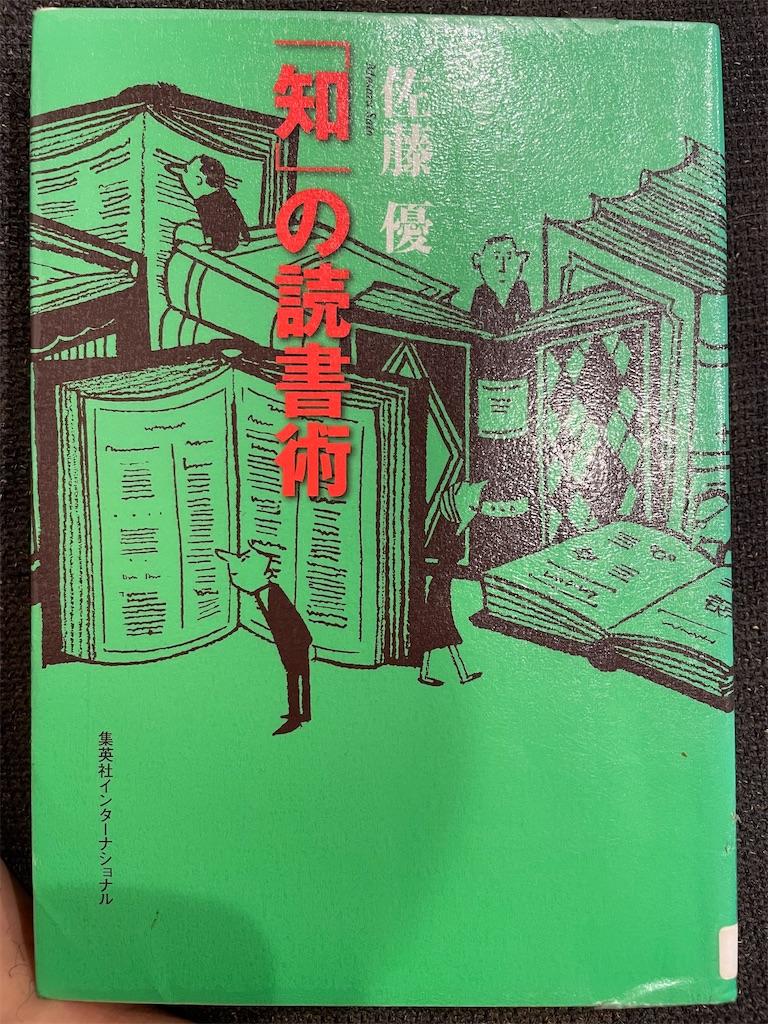f:id:kazuyoshisan:20210725214842j:image