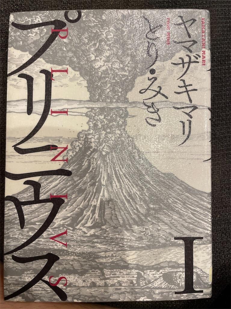 f:id:kazuyoshisan:20210725215027j:image