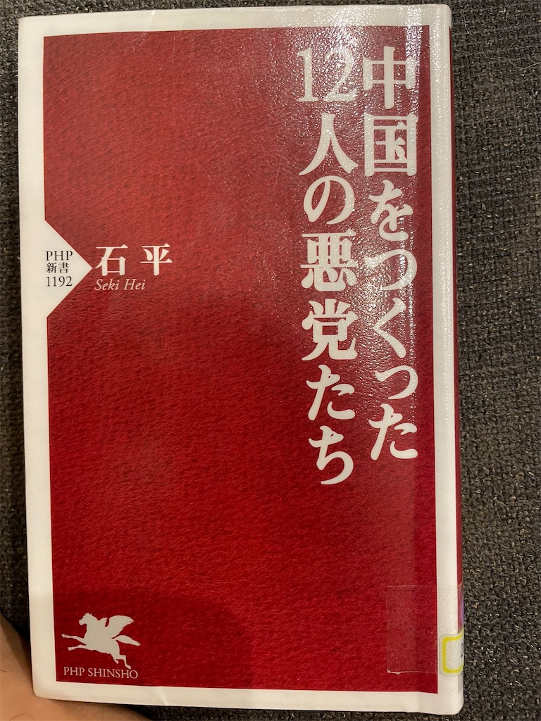 f:id:kazuyoshisan:20210725215109j:image