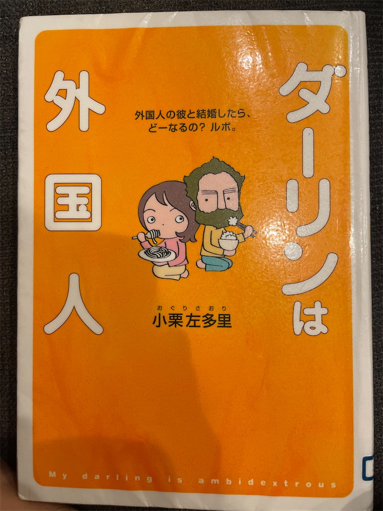 f:id:kazuyoshisan:20210725220624j:image