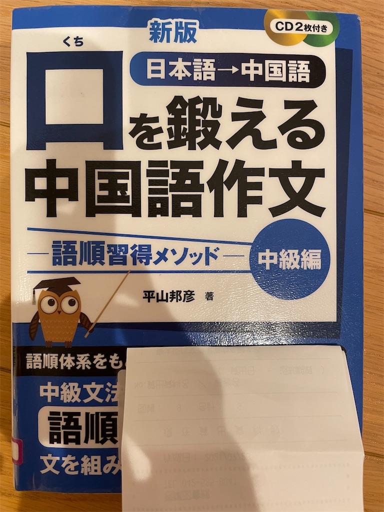 f:id:kazuyoshisan:20210816214059j:image