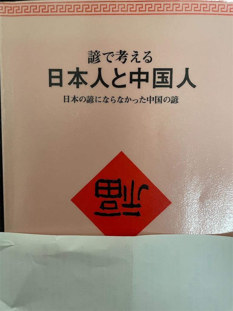 f:id:kazuyoshisan:20210816223630j:image