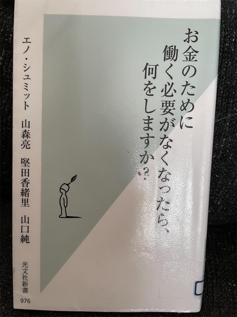 f:id:kazuyoshisan:20210816223835j:image
