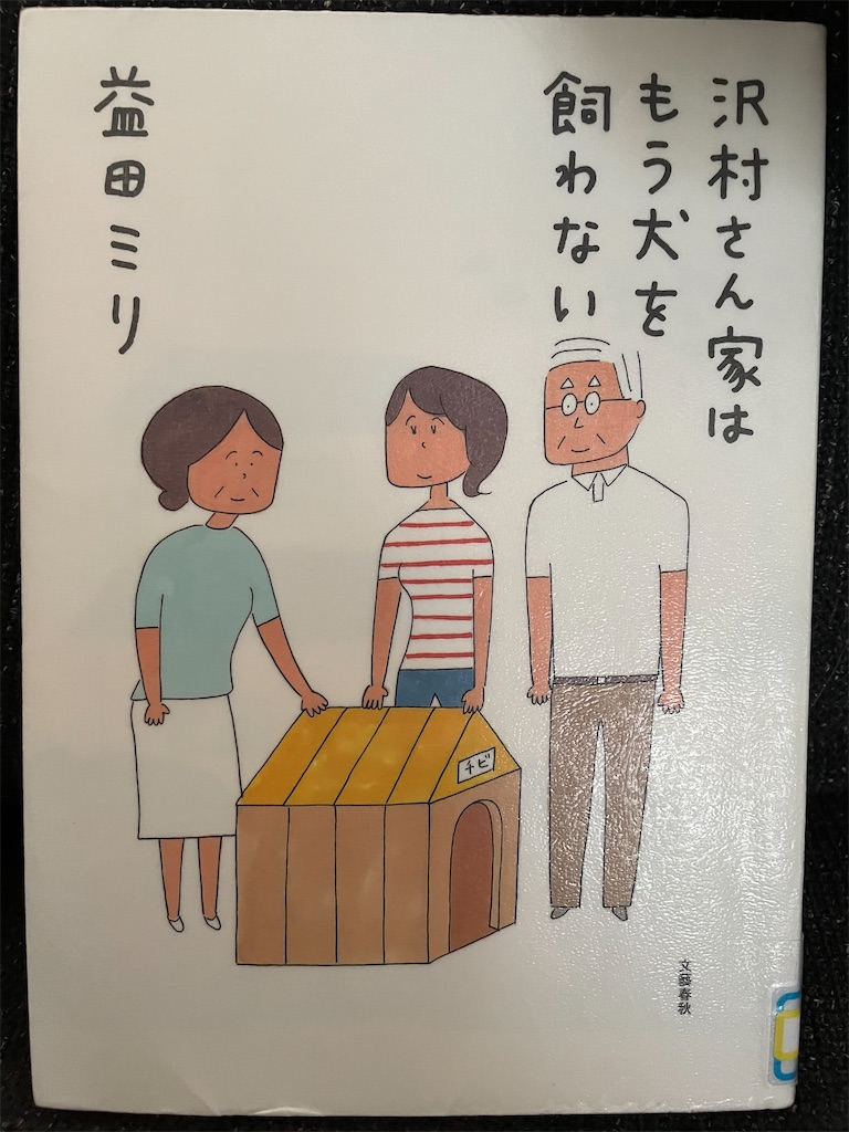 f:id:kazuyoshisan:20210820215439j:image