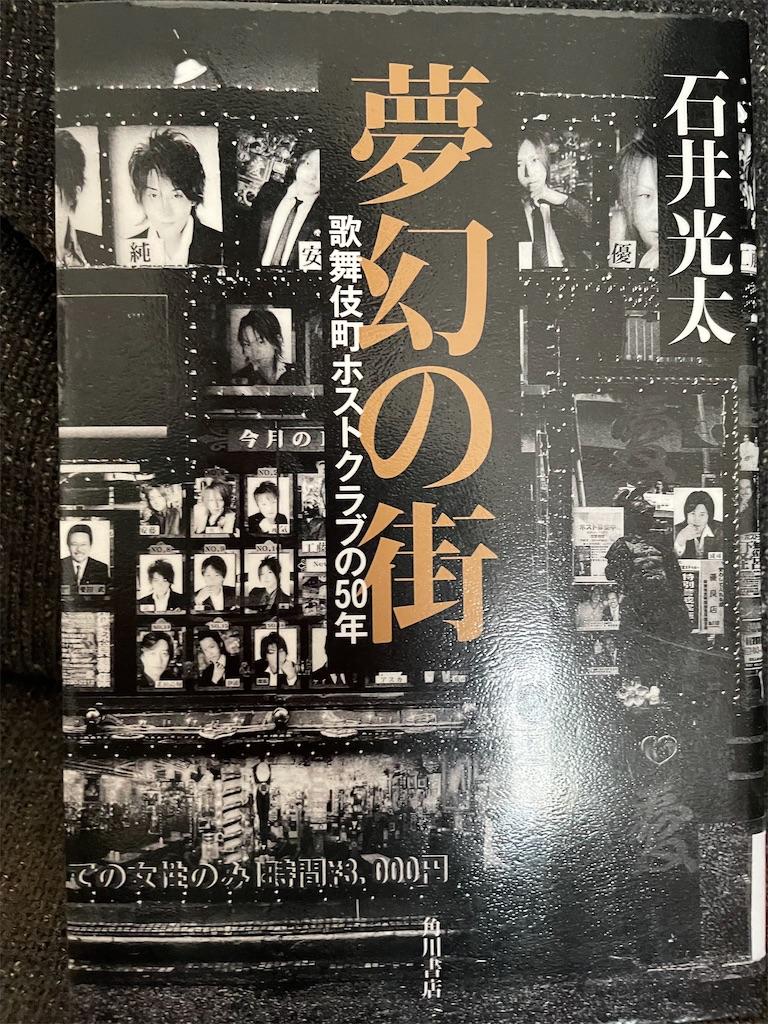 f:id:kazuyoshisan:20210820215556j:image