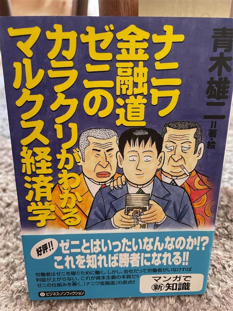 f:id:kazuyoshisan:20210820215838j:image