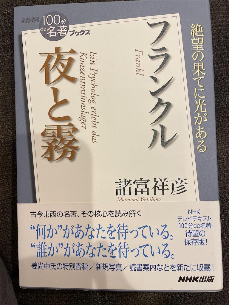 f:id:kazuyoshisan:20210820215940j:image