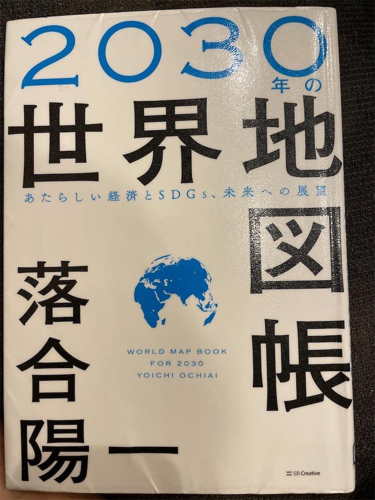 f:id:kazuyoshisan:20210831085611j:image