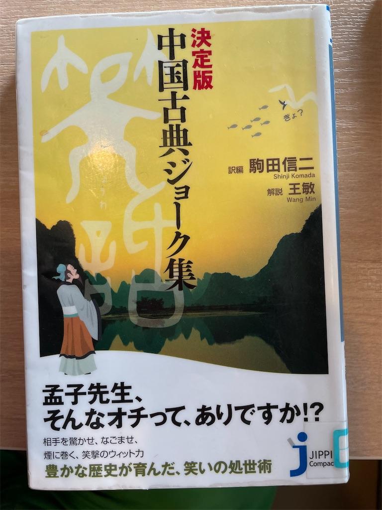 f:id:kazuyoshisan:20210831104723j:image