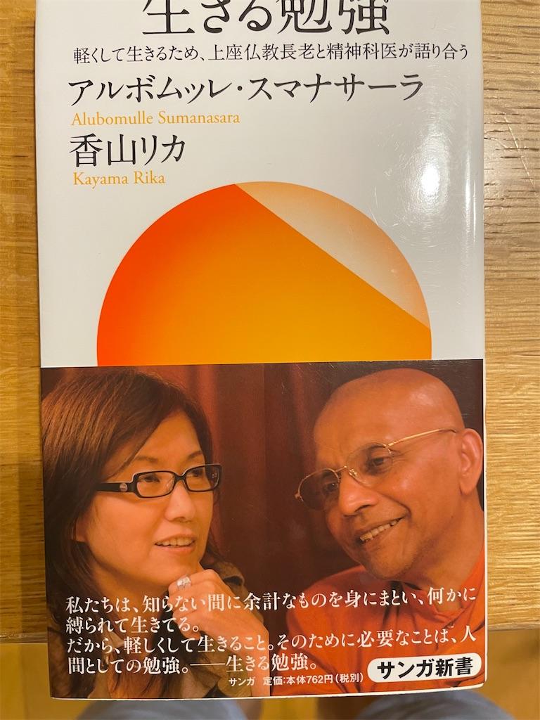 f:id:kazuyoshisan:20210831104839j:image