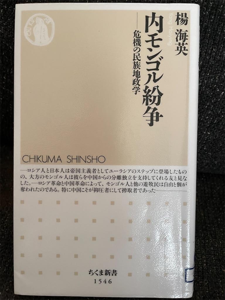 f:id:kazuyoshisan:20210831104934j:image