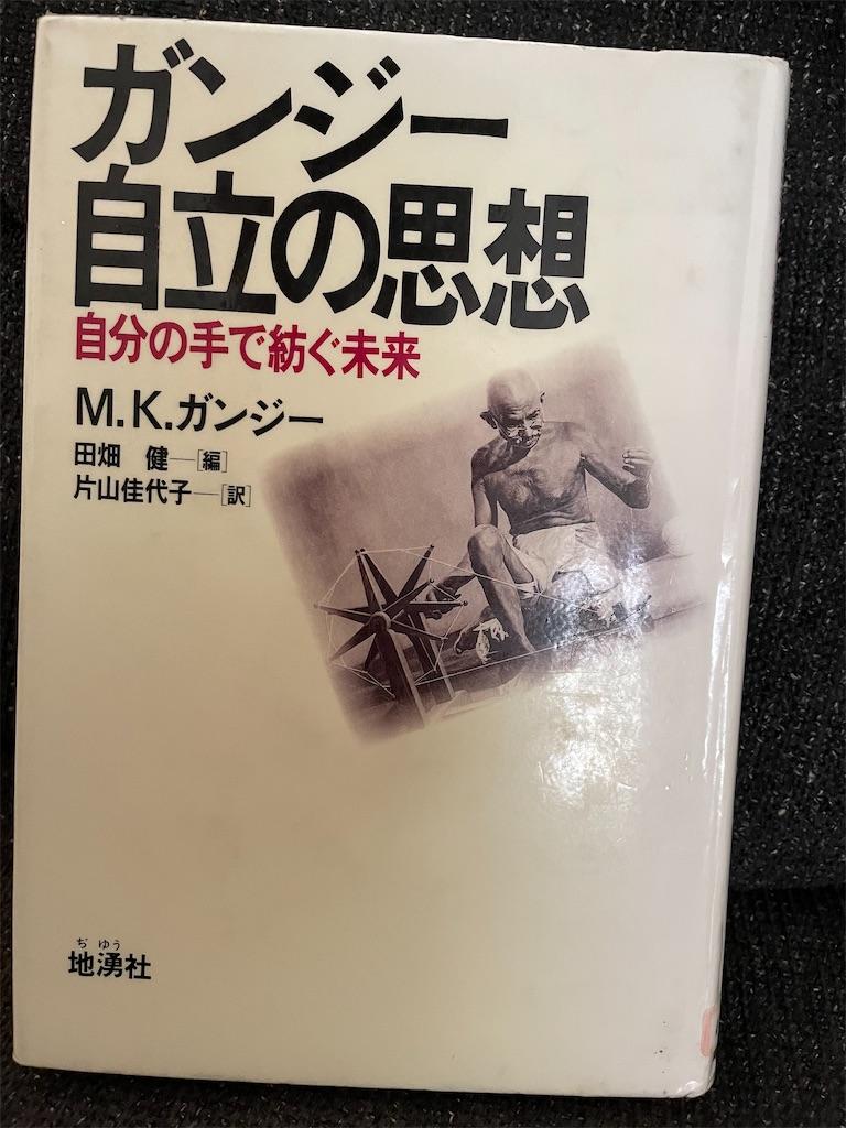f:id:kazuyoshisan:20210831105122j:image