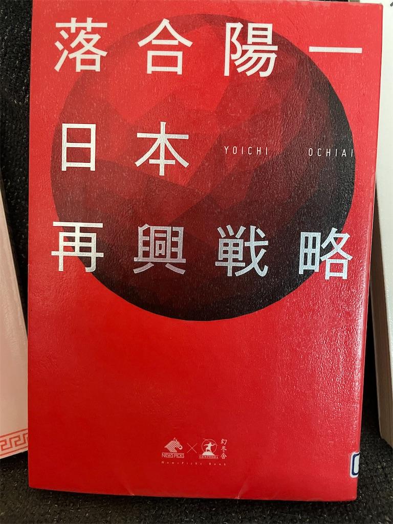 f:id:kazuyoshisan:20210831105155j:image