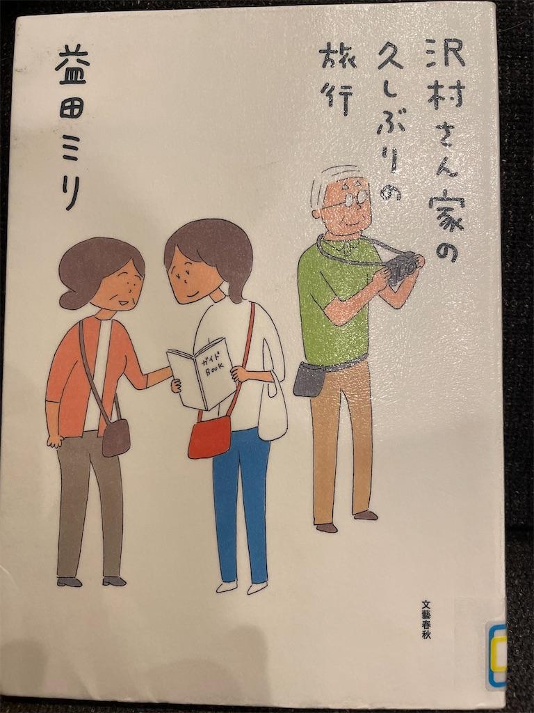 f:id:kazuyoshisan:20210907222753j:image