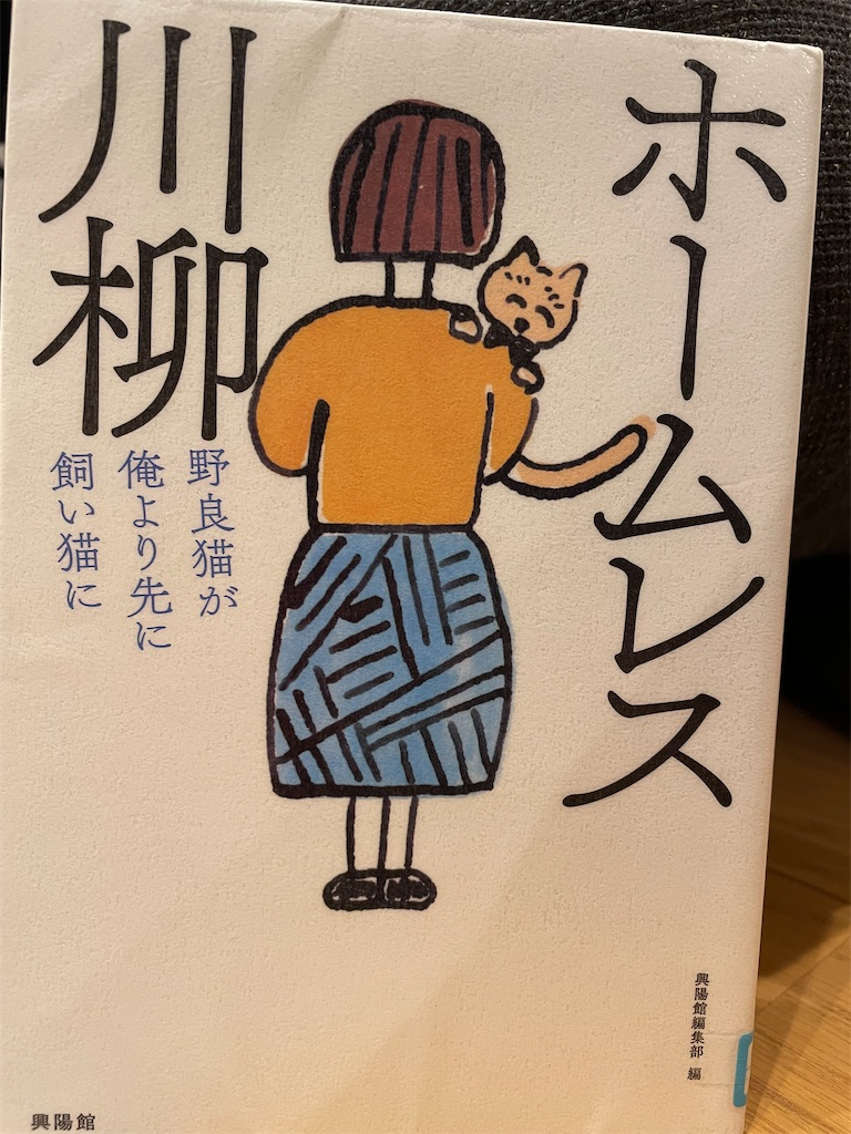 f:id:kazuyoshisan:20210909224014j:image