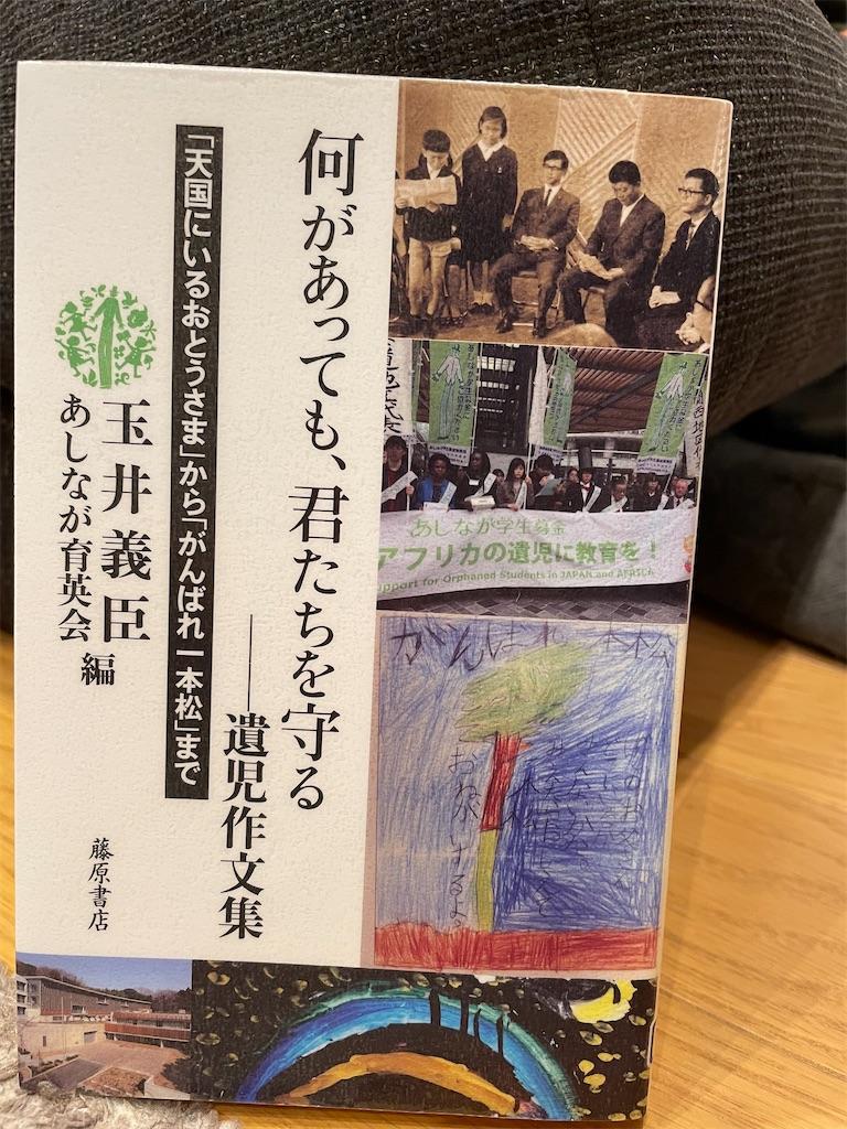 f:id:kazuyoshisan:20210909224051j:image