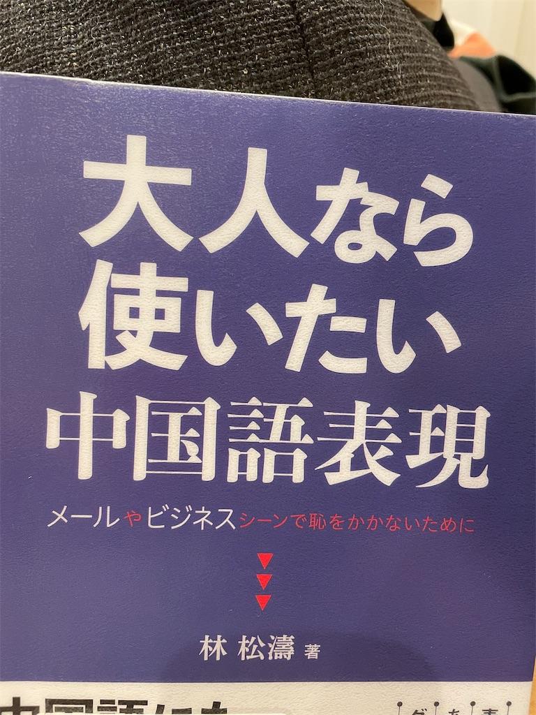 f:id:kazuyoshisan:20210909224348j:image