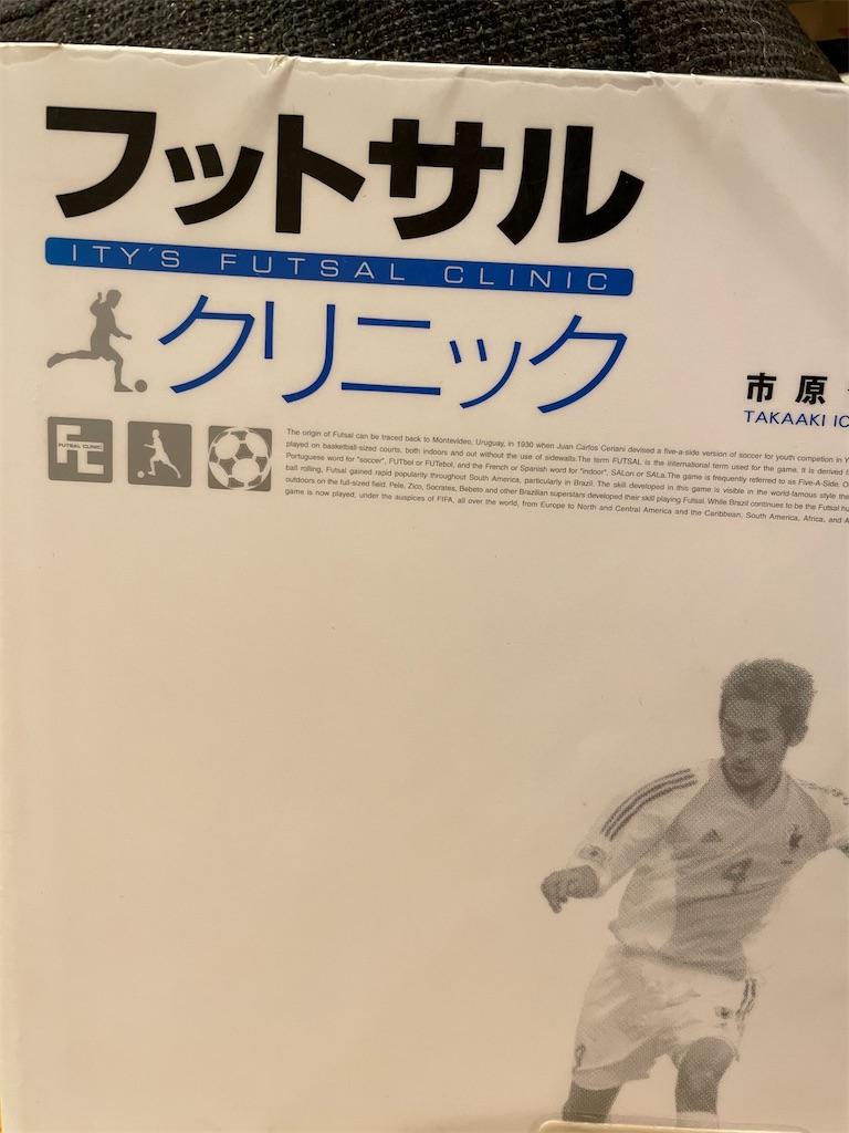 f:id:kazuyoshisan:20210909224422j:image