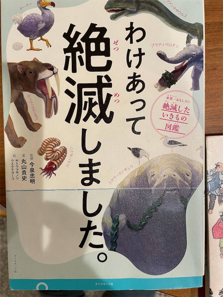 f:id:kazuyoshisan:20210909224451j:image