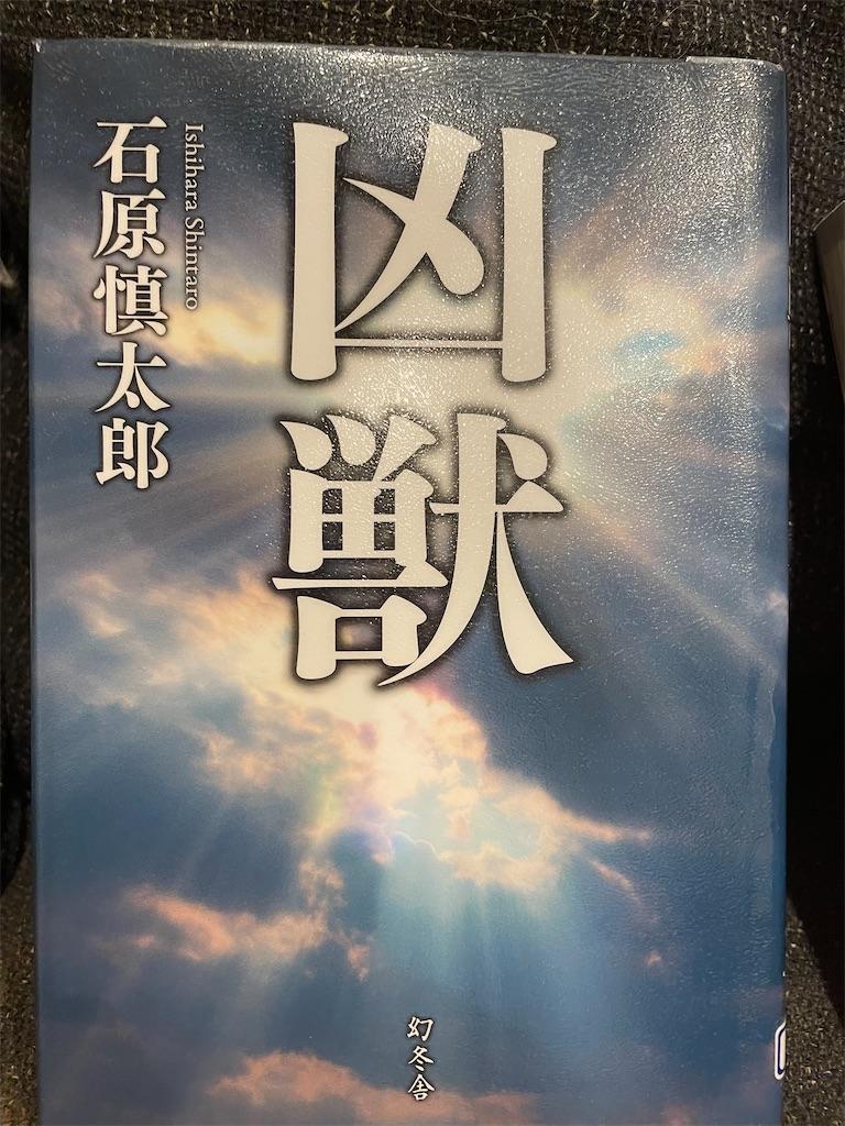 f:id:kazuyoshisan:20210921203800j:image
