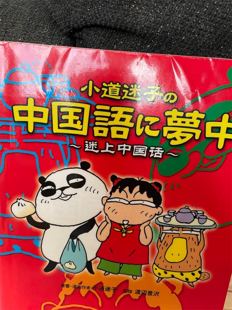 f:id:kazuyoshisan:20210927211127j:image