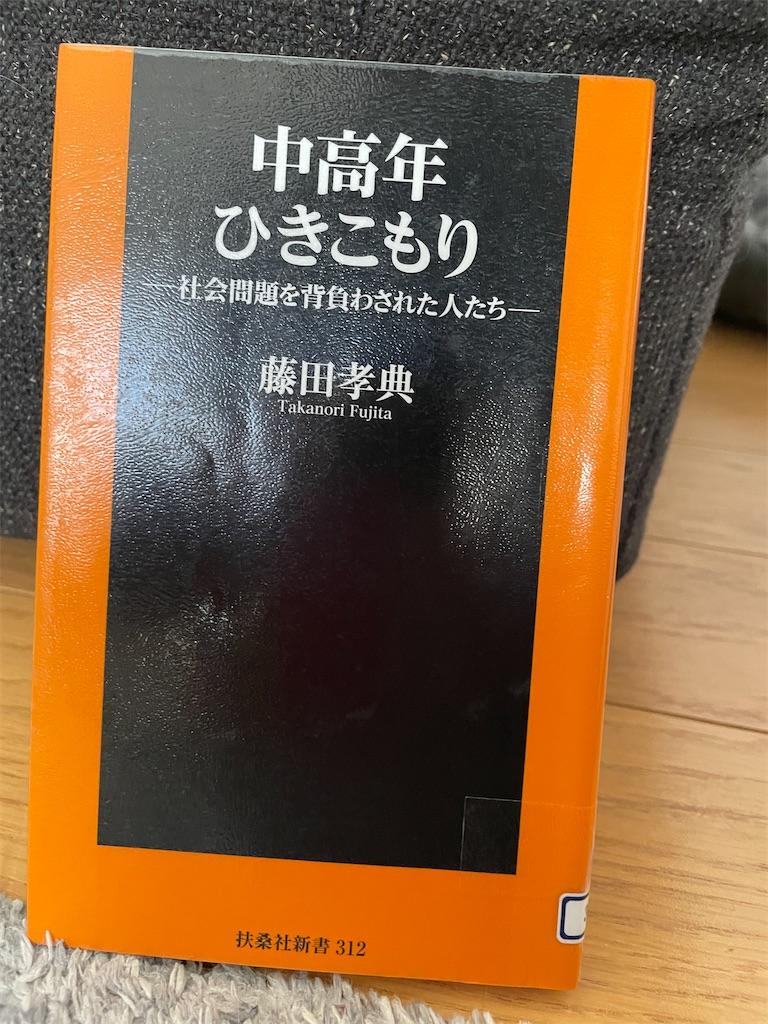 f:id:kazuyoshisan:20210927211332j:image