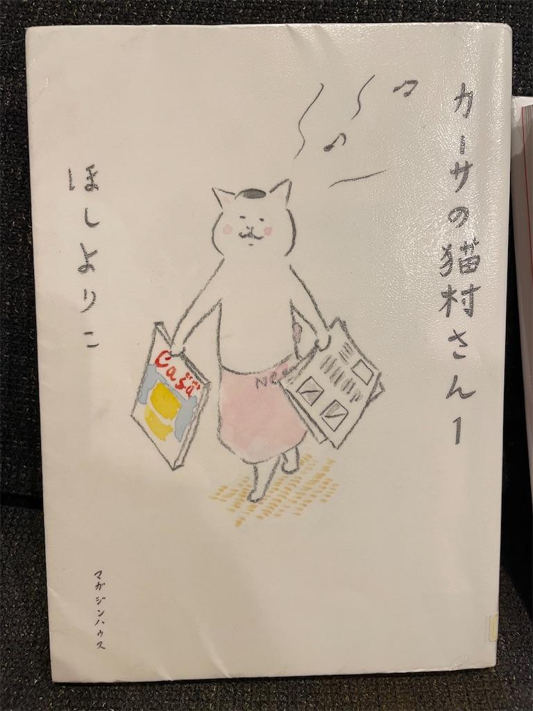 f:id:kazuyoshisan:20210927213727j:image