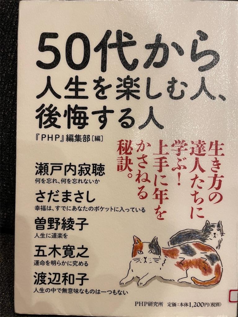 f:id:kazuyoshisan:20210927215932j:image