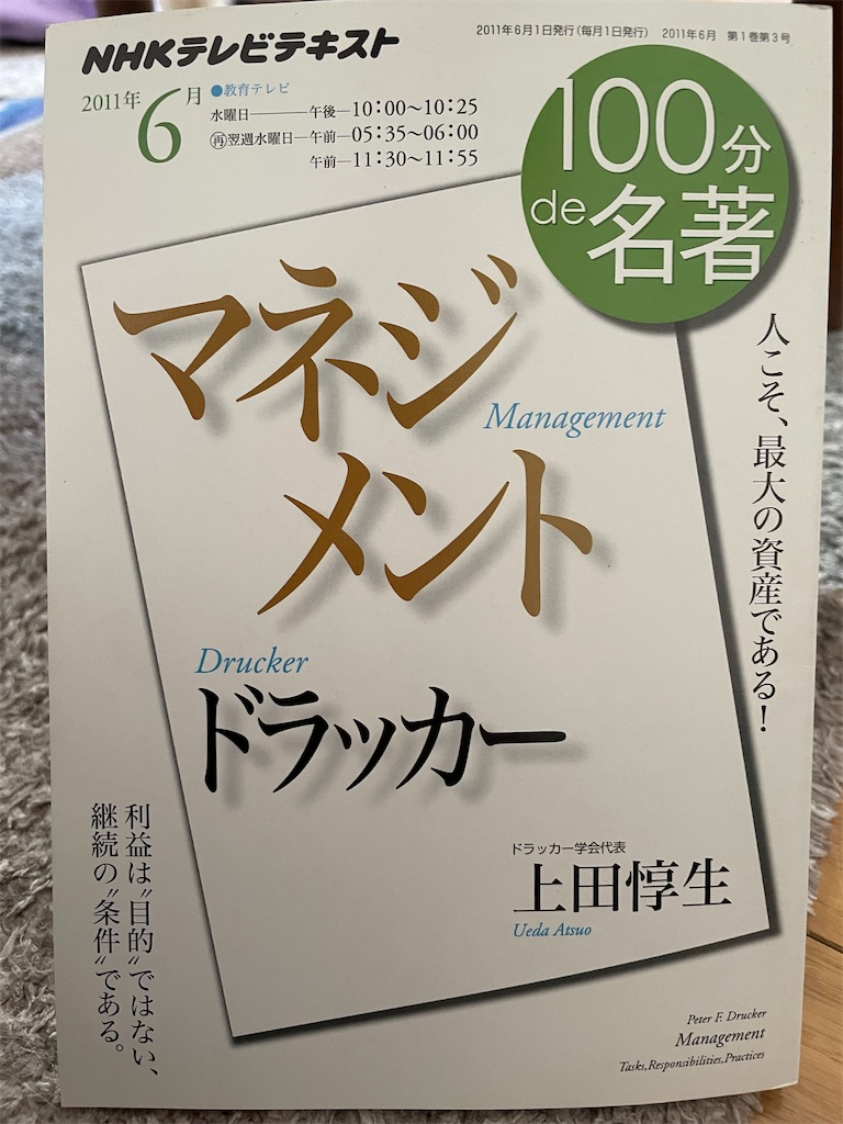f:id:kazuyoshisan:20210928085747j:image