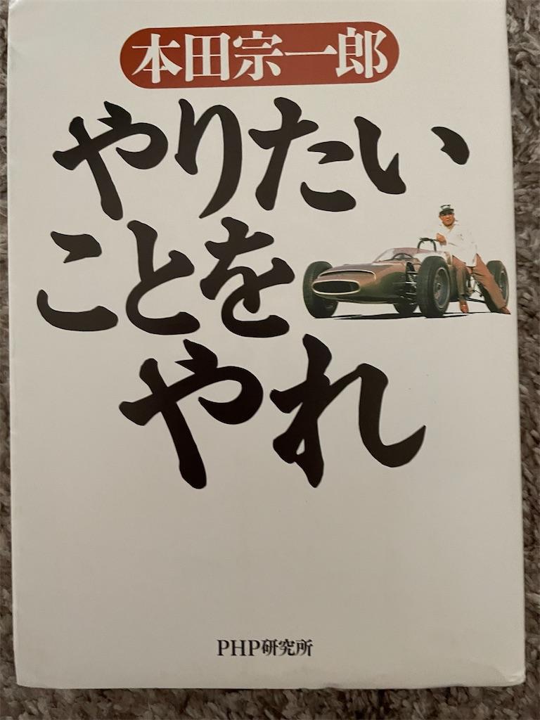 f:id:kazuyoshisan:20210928091213j:image