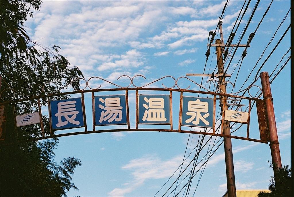 f:id:kazuyowakadan:20180517102226j:plain