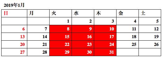 f:id:kazuyowakadan:20181217131556p:plain