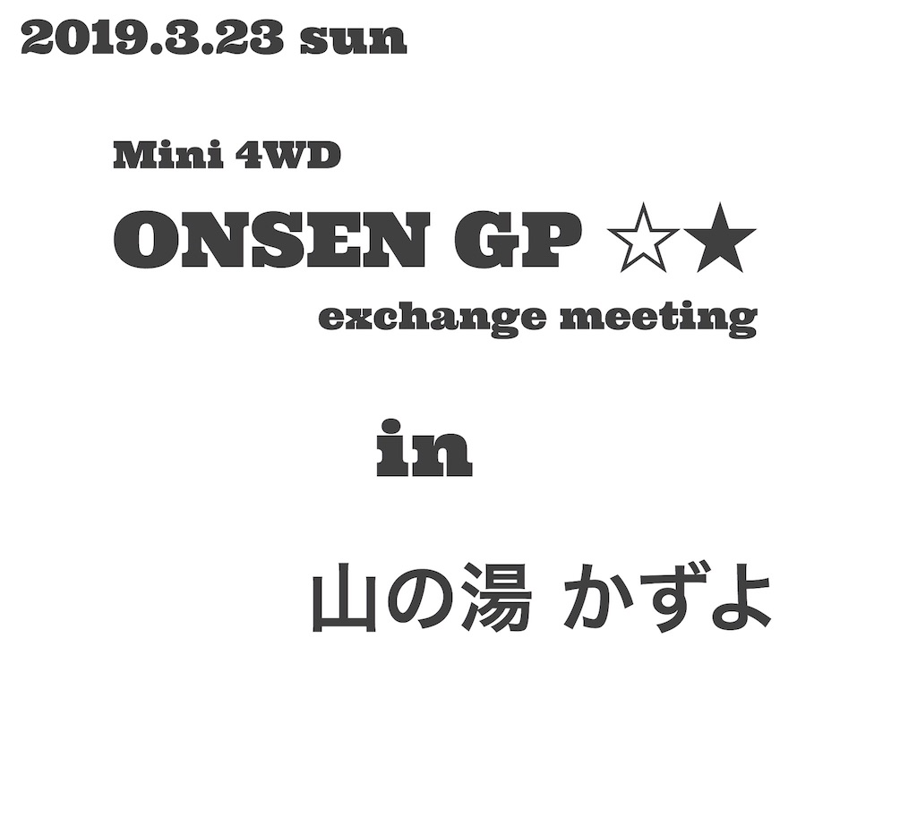 f:id:kazuyowakadan:20190226155058j:plain