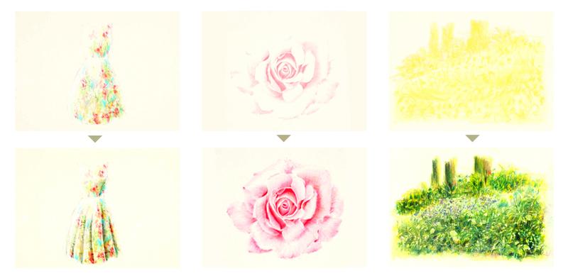 f:id:kazuyuki_yae:20200826000235j:plain