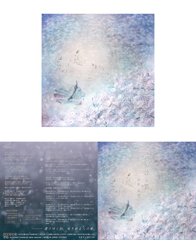 f:id:kazuyuki_yae:20200828042447j:plain