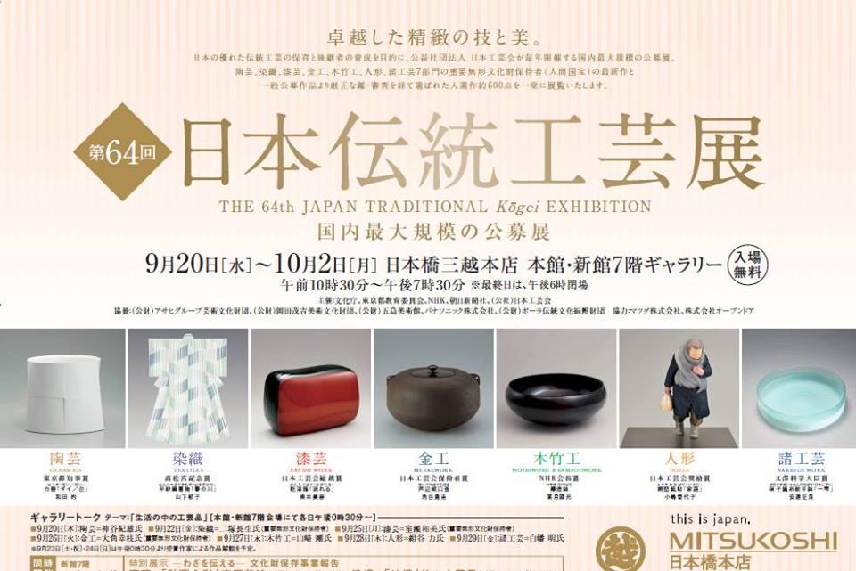 f:id:kazuyukimori:20170922170733j:plain