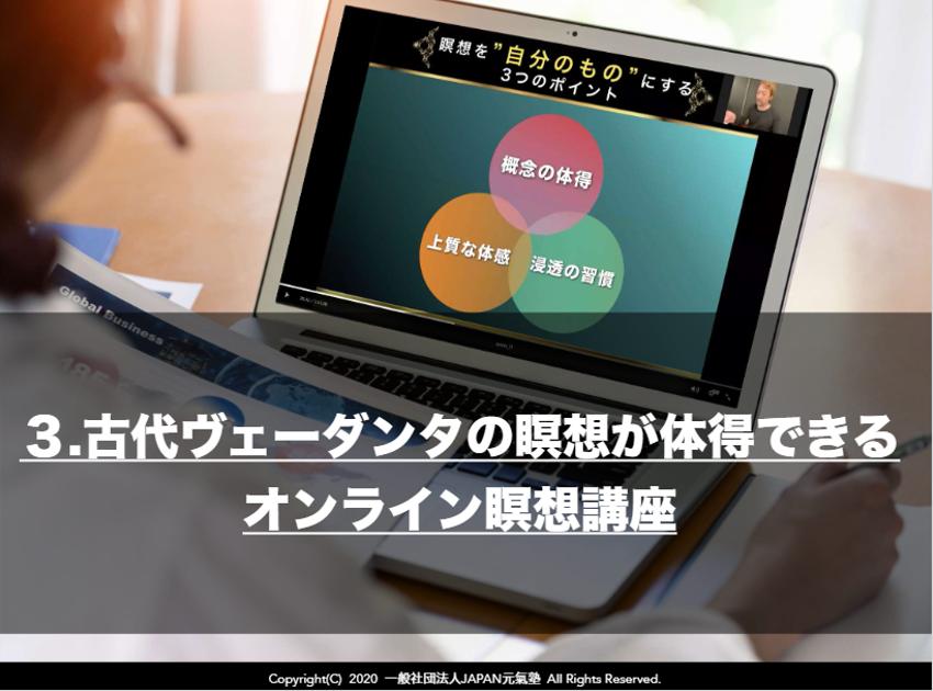 f:id:kazuyukinguru:20210503143420p:plain