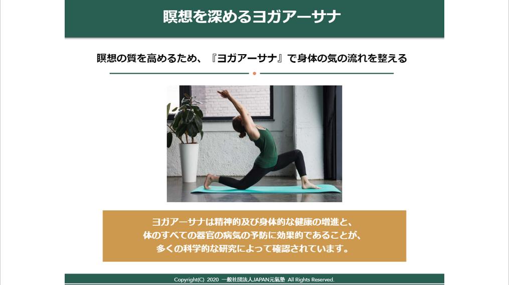 f:id:kazuyukinguru:20210507094656p:plain