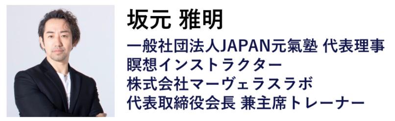 f:id:kazuyukinguru:20210507095737p:plain