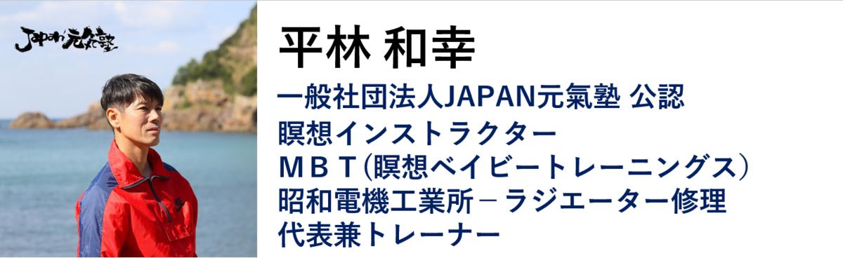f:id:kazuyukinguru:20210507111429p:plain