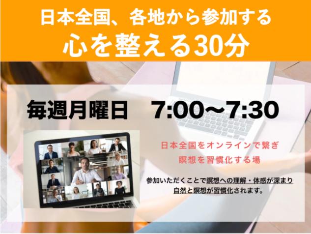 f:id:kazuyukinguru:20210518134842p:plain