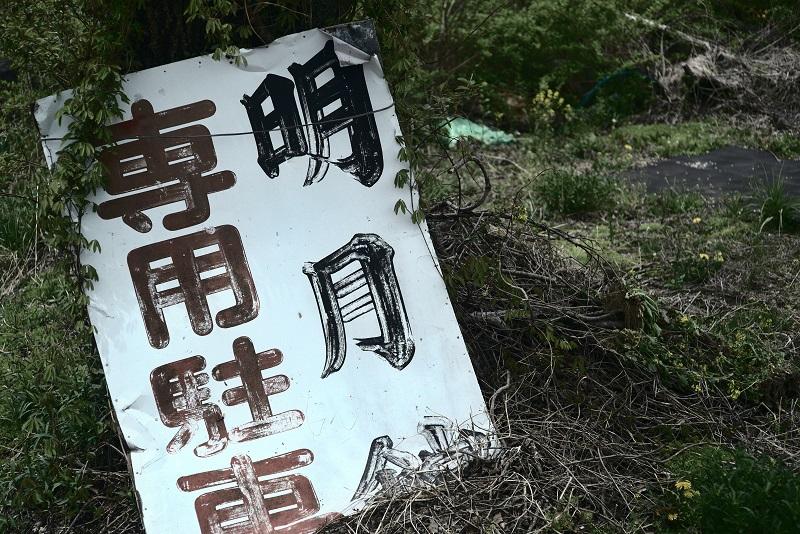 f:id:kazuzo88:20210511133558j:plain