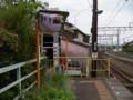 終着駅にて