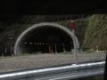 飛騨トンネルfrom飛騨河合パーキングエリア上り線