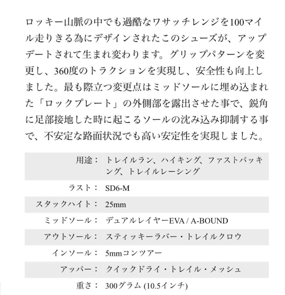 f:id:kazz-matsumura:20180319103409j:image