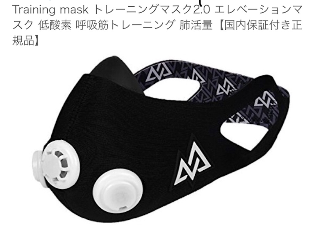 f:id:kazz-matsumura:20180511130206j:image
