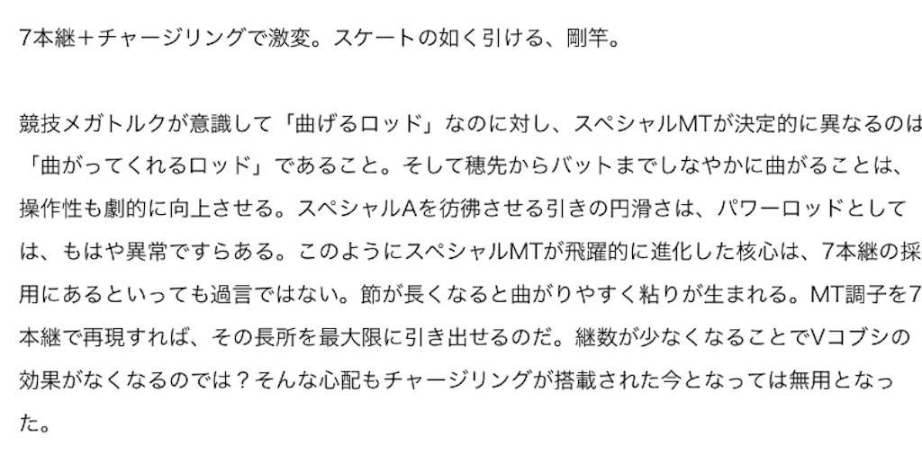 f:id:kazz-matsumura:20180605225603j:image