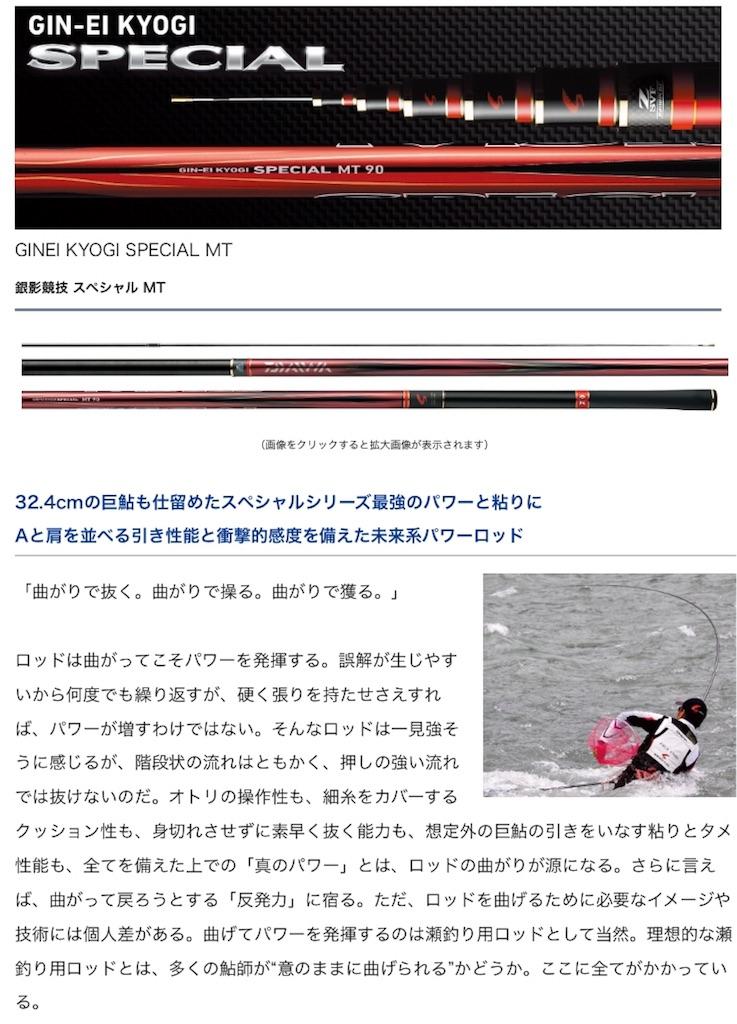 f:id:kazz-matsumura:20180605225607j:image