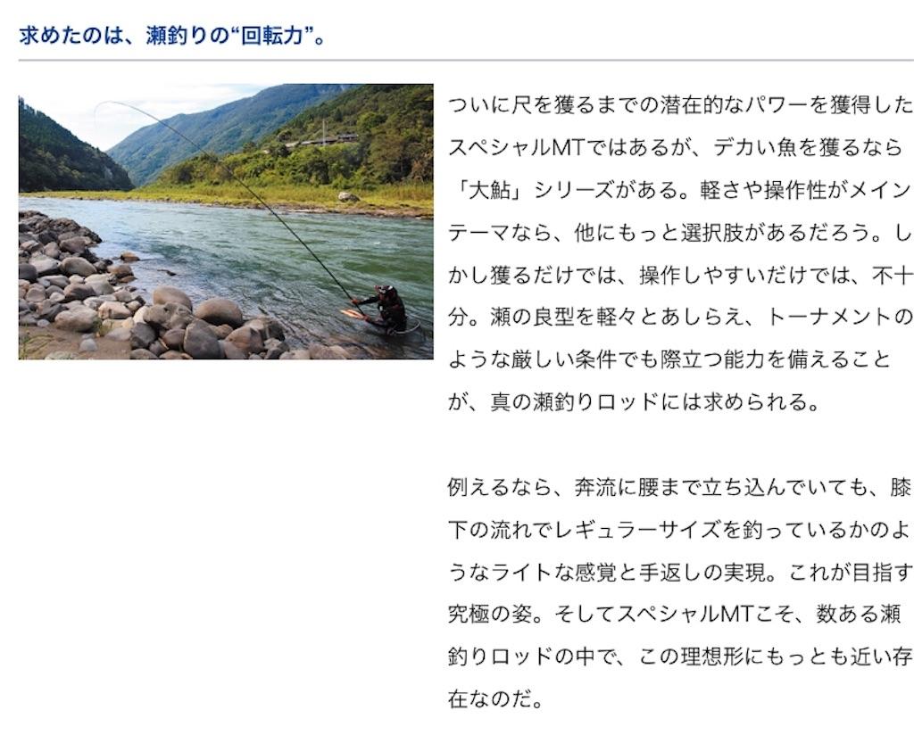 f:id:kazz-matsumura:20180605225903j:image