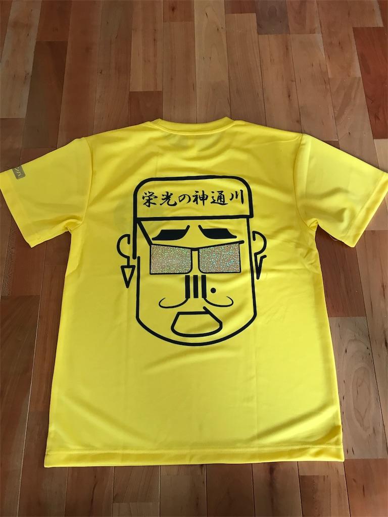 f:id:kazz-matsumura:20180624224249j:image